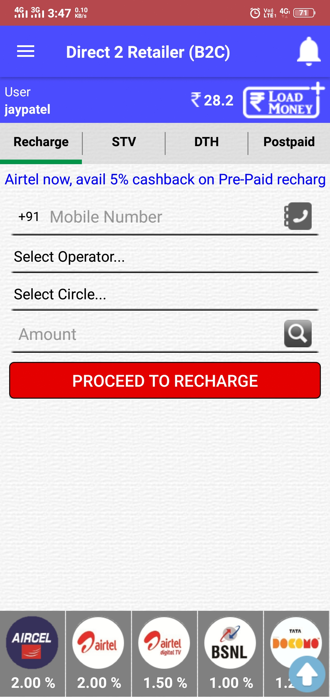 Mobile Recharge System :: Ahmedabad Gujarat India